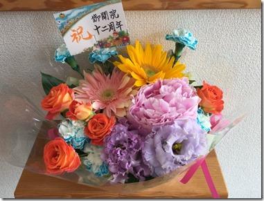 12周年お花