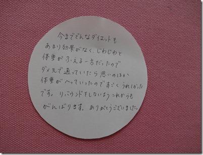DSC03918