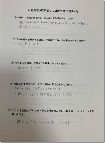 Yさんグラフっ-18